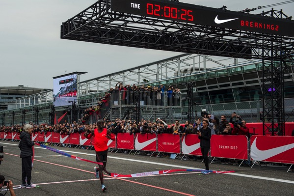 Nike Breaking2 Finish Eliud Kipchoge original